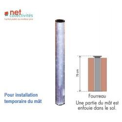 Embasement Fourreau à sceller au sol - fixation au sol pour mât en aluminium Ø 60 mm ou Ø 100 mm